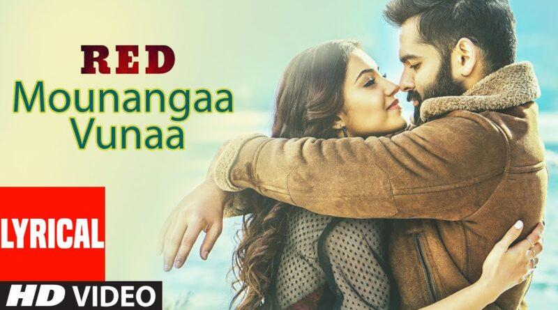 Mounanga Unna song lyrics - Red