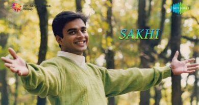 Pachchadanamey-song-lyrics-Sakhi