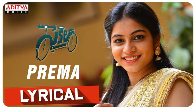 Prema-song-lyrics-Cycle