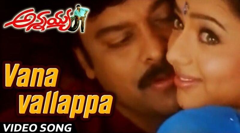 Vaana-Vallappa-song-lyrics-Annayya-1