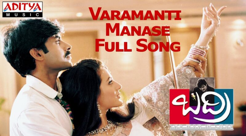 Varamanti-Manase-song-lyrics-Badri