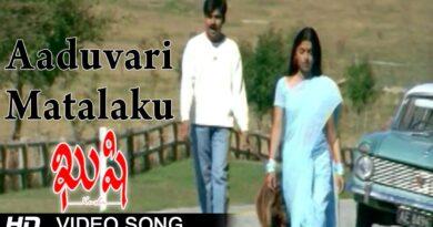 Aaduvari-Matalaku-song-lyrics-Kushi