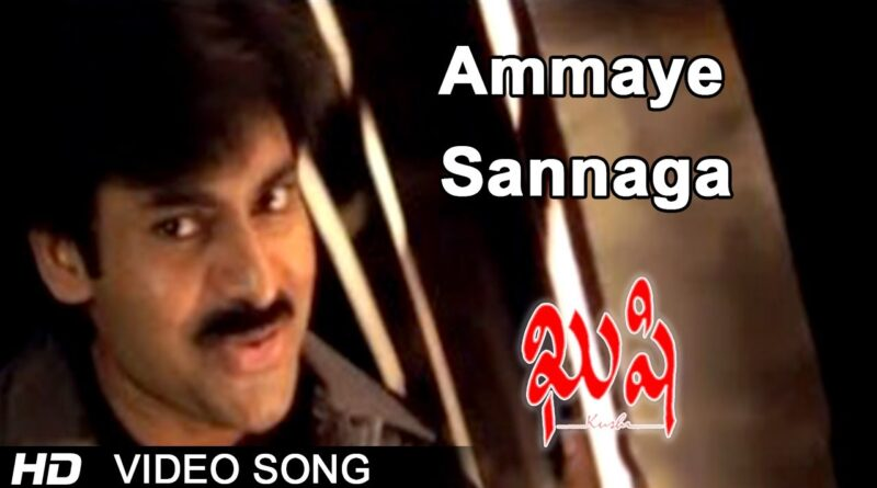 Ammaye-Sannaga-song-lyrics-Kushi-3