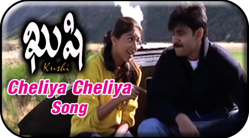 Cheliya-Cheliya-song-lyrics-Kushi
