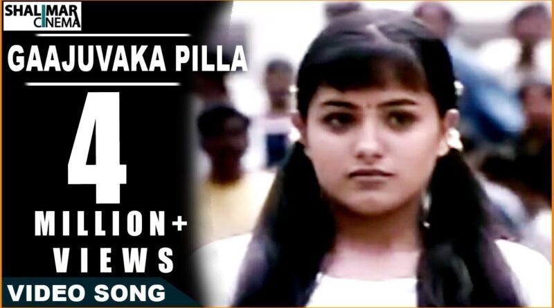 Gaajuvaka-Pilla-song-lyrics-Nuvvu-Nenu