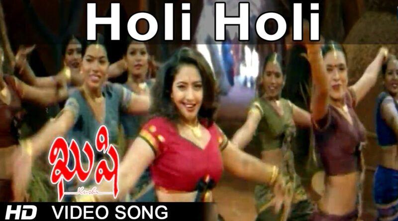 Holi-Holi-song-lyrics-Kushi