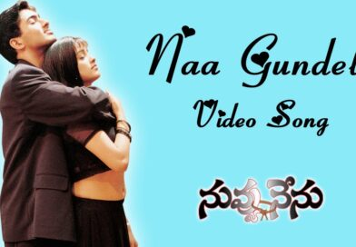 Naa-Gundelo-song-lyrics-Nuvvu-Nenu