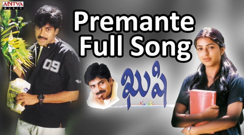 Premante-song-lyrics-Kushi-1