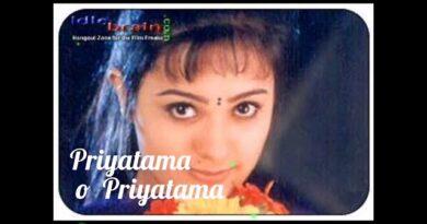 Priyatama-o-priyatama-song-lyrics-Nuvvu-Nenu-1