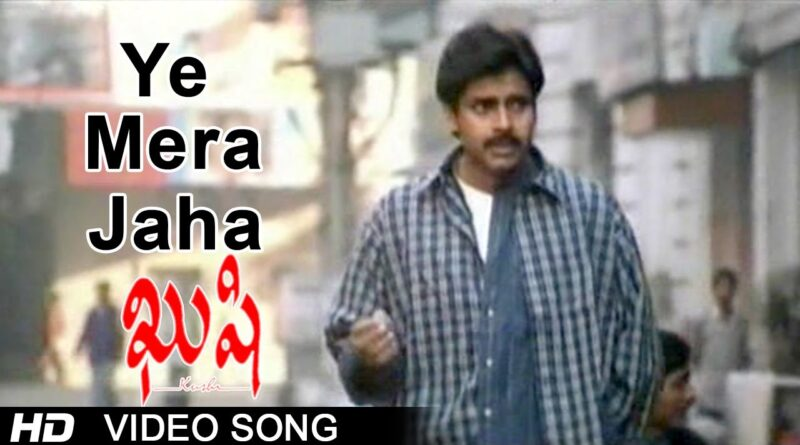 Ye-Mera-Jaha-Video-Song-song-lyrics-Kushi
